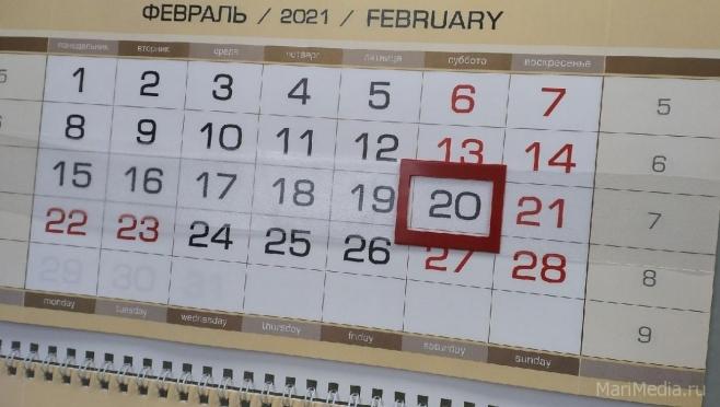 Длинная рабочая неделя завершится коротким рабочим днём