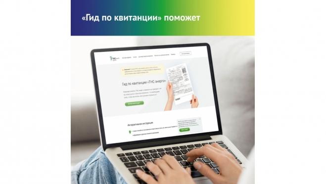 Интерактивный гид поможет