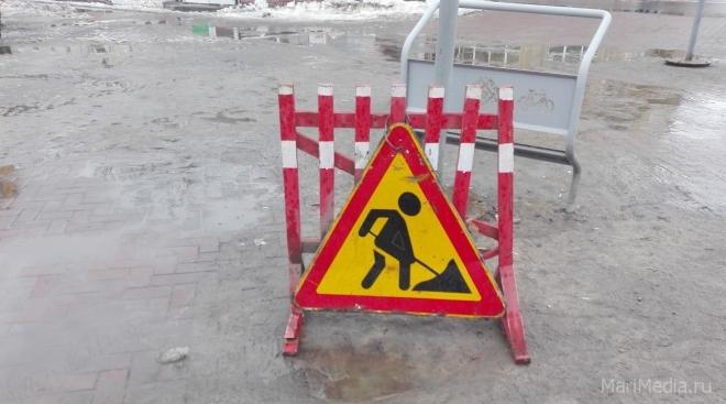 В Йошкар-Оле частично ограничено движение по улице Шумелева
