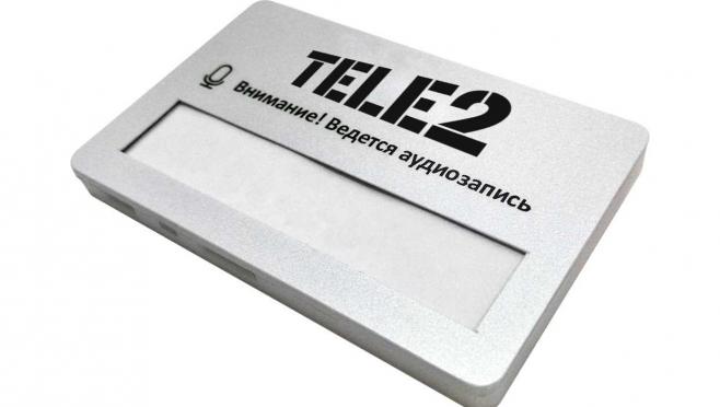 Искусственный интеллект проверит работу продавцов Tele2