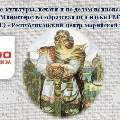 Ший талешке - Серебряный герой