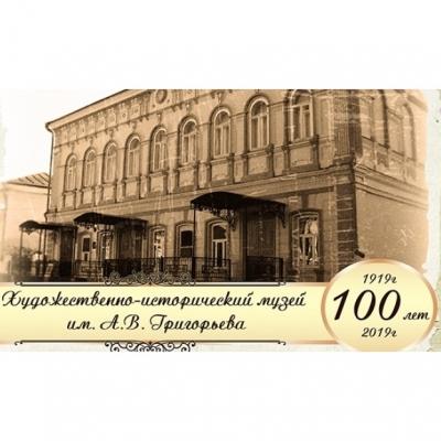 Малая Третьяковка на Волге