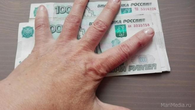 Жители ПФО оказались в лидерах по числу банковских должников