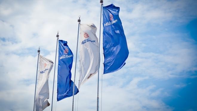 НБД-Банк открыл линию по приему вопросов в преддверии акции «Неделя финансовой грамотности»