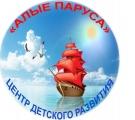 Центр детского развития «Алые паруса»