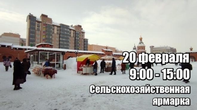 В Царевококшайском Кремле проходит сельскохозяйственная ярмарка
