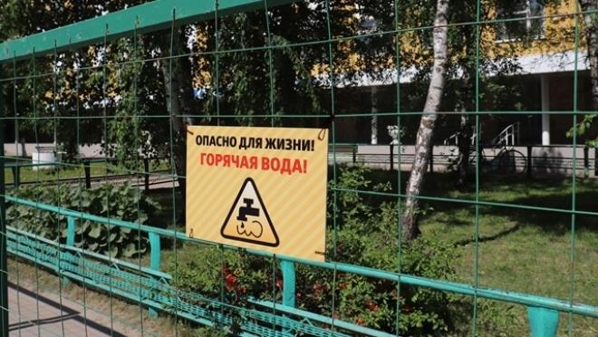 «Т Плюс» напоминает жителям Йошкар-Олы о необходимости соблюдения правил безопасного поведения вблизи объектов теплоснабжения