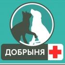 Ветеринарная клиника «Добрыня»