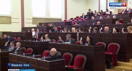 В Йошкар-Оле прошла 47-ая сессия Госсобрания Республики Марий Эл