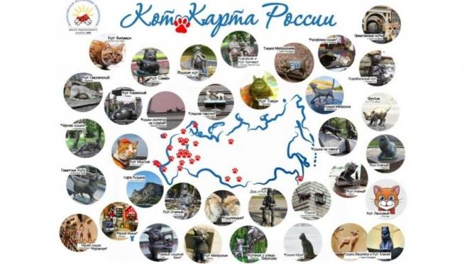 Этноблогеры Марий Эл создали «Котокарту» России