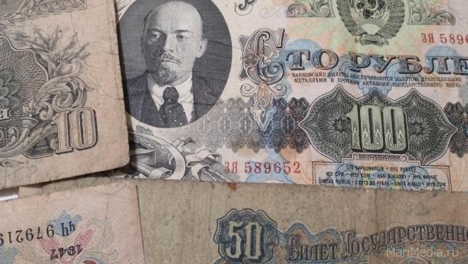 В Йошкар-Оле открывается выставка к 250-летию российских бумажных денег