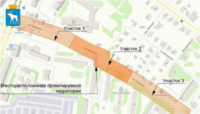 В Йошкар-Оле отремонтируют пешеходную зону на улице Павленко