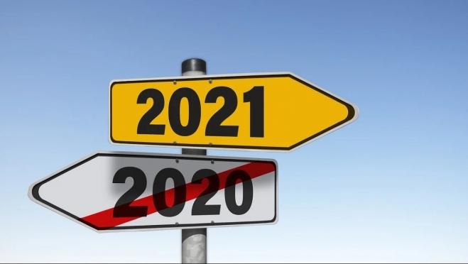 Первые законы 2021 года