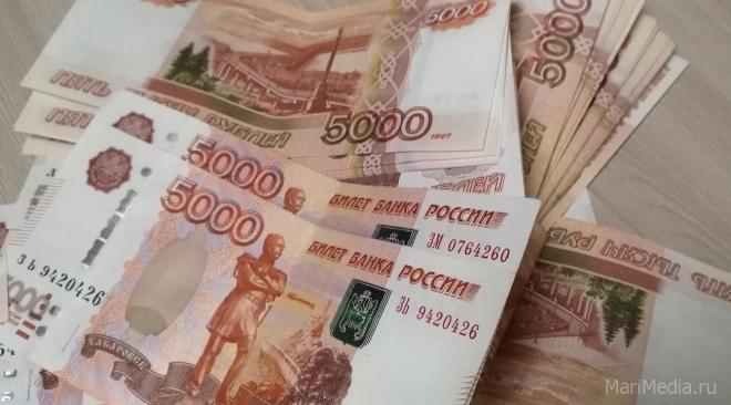 Мошенники оплатили йошкаролинке такси, получив взамен почти 3 млн рублей