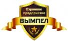 ООО Охранное предприятие «Вымпел»