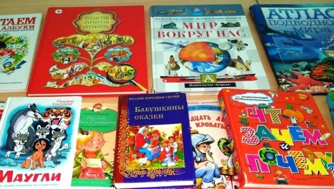 Республиканская детско-юношеская библиотека ждёт подарки