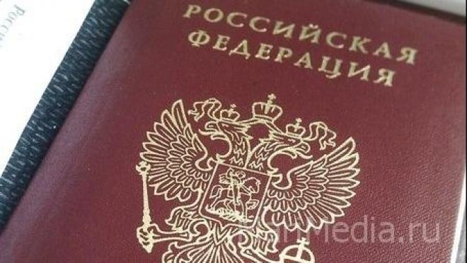 Турция анонсировала разрешение въезда россиянам по внутренним паспортам