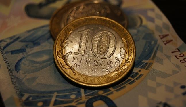 В Марий Эл снова нашли фальшивую 10-рублевую монету