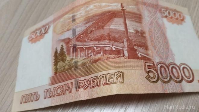 Семьи с детьми получат по 5 тысяч рублей на каждого ребёнка