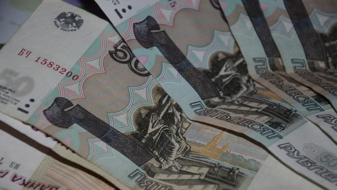 Детские пособия в размере 50 рублей отменили
