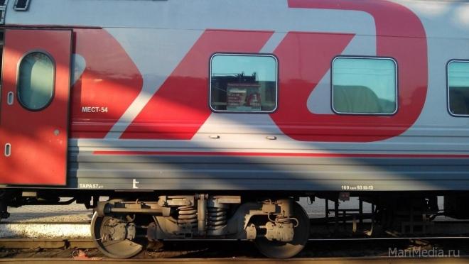 Железнодорожники перечислили в консолидированный бюджет Марий Эл 39 млн рублей