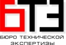 Бюро Технической Экспертизы