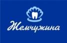 Стоматологический центр «Жемчужина»