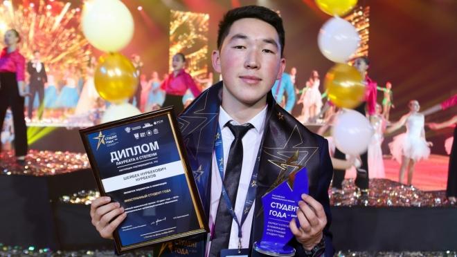 Студент из Марий Эл стал лауреатом российской национальной премии «Студент года»