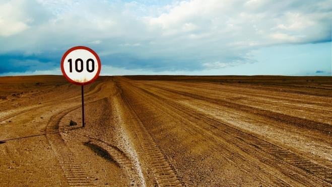 Дорожные знаки уменьшенного размера могут спровоцировать ДТП