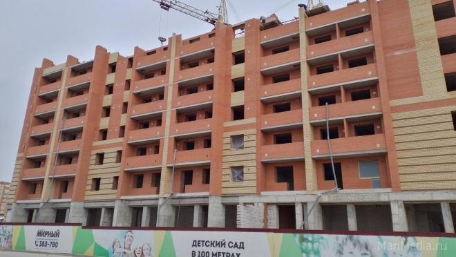 До конца года 190 йошкаролинцев переедут в новые квартиры из аварийного жилья