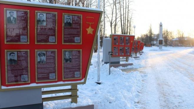 Выездной День депутата будет посвящён Году памяти и славы в РФ