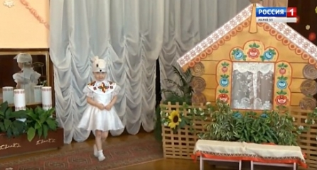 Детская передача «Шонанпыл» 08 04 2019