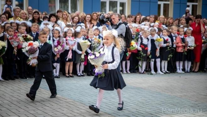 Первоклашек Марий Эл 1 сентября ждут традиционные школьные линейки
