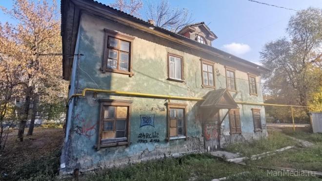 Депутаты Госдумы предлагают расселять жителей аварийных домов по ипотеке