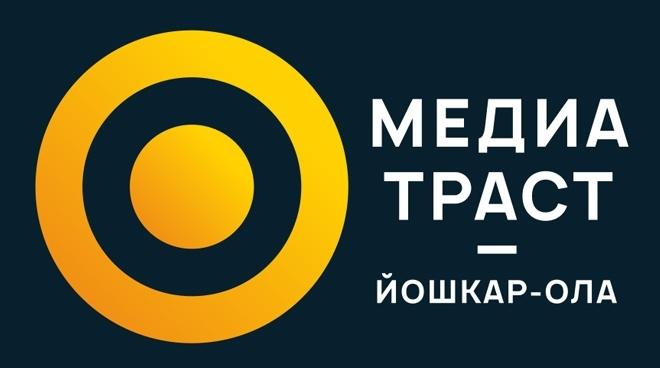 Рекламный рынок Марий Эл пополнился новым  крупным российским игроком  «Медиа Траст»