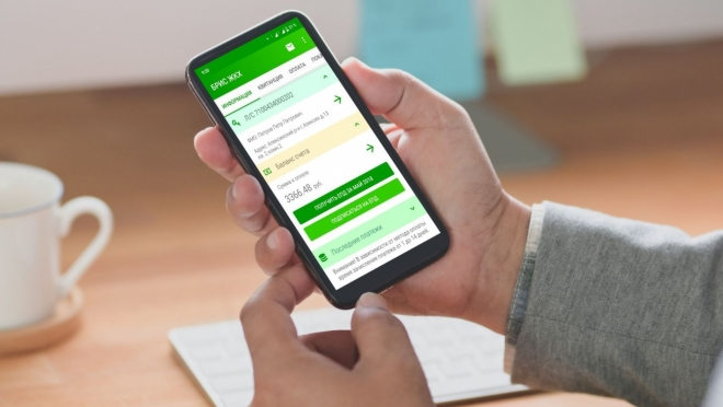 Оплатить ЖКУ просто: все о мобильном приложении БРИС ЖКХ