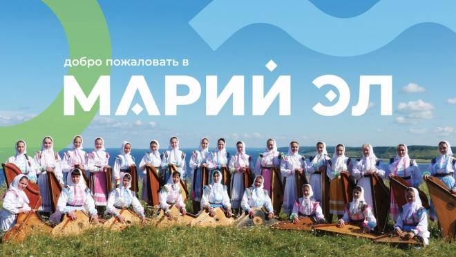 В Казани откроется фотовыставка о Марий Эл