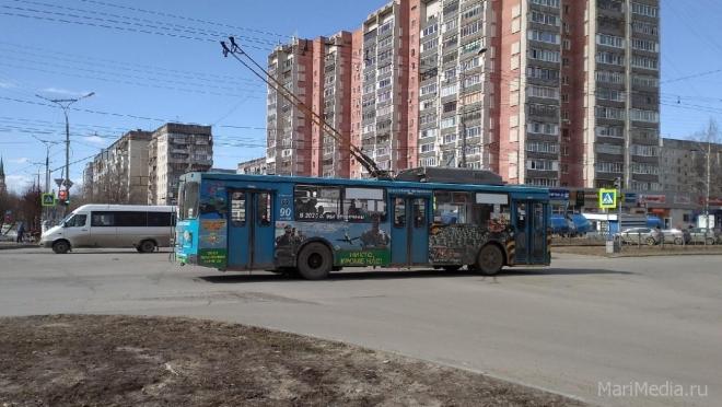 На 2 дня троллейбусы Йошкар-Олы изменят маршрут
