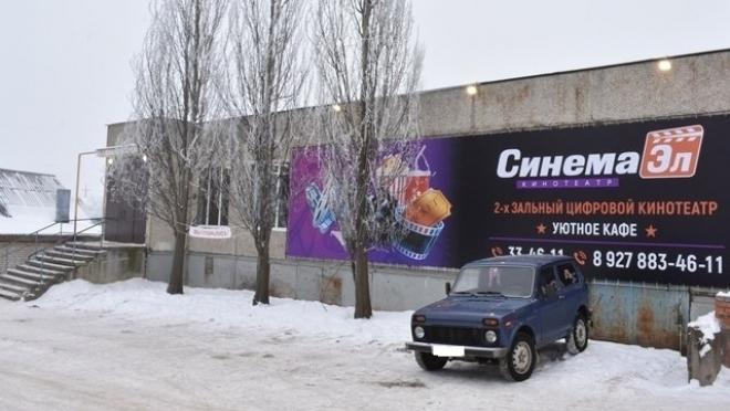 «Синема Эл» в Козьмодемьянске закрывается 22 декабря
