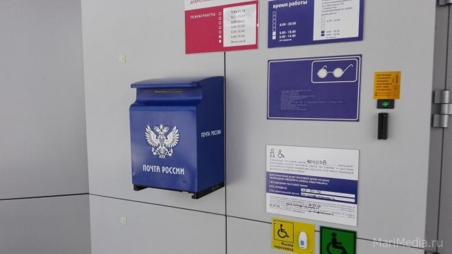Почти во всех почтовых отделениях страны 12 июня выходной