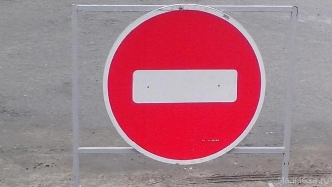 В Йошкар-Оле на три недели перекроют проезд