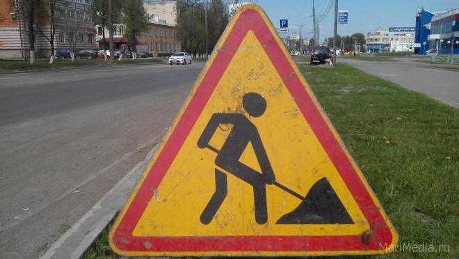 В Йошкар-Оле до конца месяца ограничено движение по улице Волкова