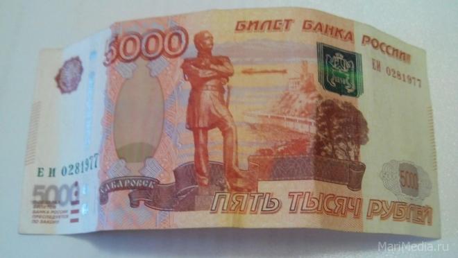 В Йошкар-Оле обнаружено свыше 30 поддельных денежных купюр