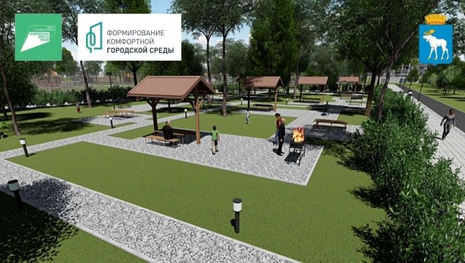 В Йошкар-Оле благоустроена 21 общественная территория