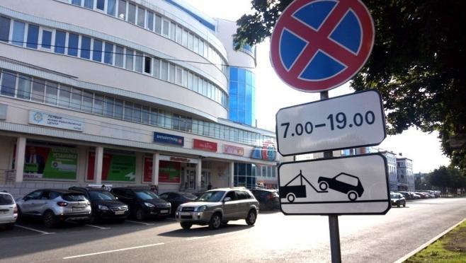 В Йошкар-Оле запретили парковаться вдоль улицы Кремлёвской по чётной стороне