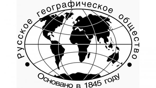 Школьников Марий Эл приглашают поучаствовать в конкурсах Русского географического общества
