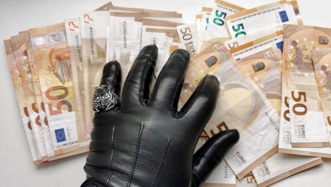 Генпрокуратура РФ нашла у Маркелова недвижимость и транспорт на 370 миллионов