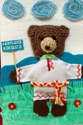 Медвежонок − символ заповедника