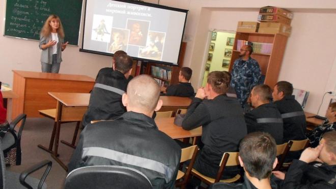 Осуждённым в Марий Эл будут читать лекции по культуре