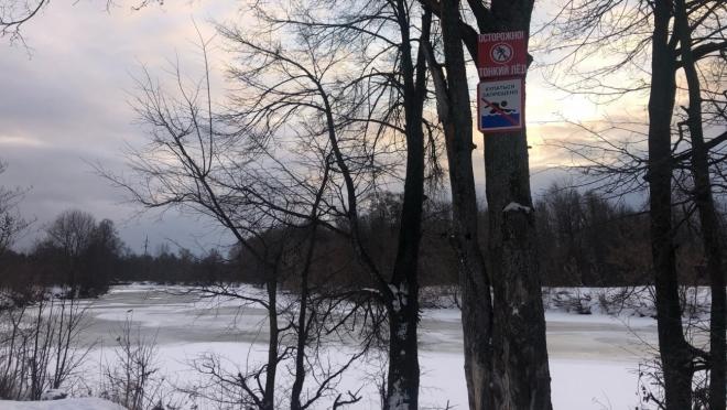 Лёд на водоёмах Марий Эл начал терять свою прочность